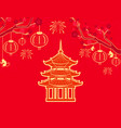 china and chinese country signs symbols set vector image