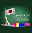 flag of japan on black chalkboard background vector image vector image