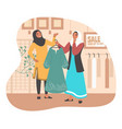 happy muslim girl shopping in women clothing store vector image