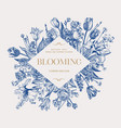 wedding invitation in blue vector image