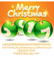 Bright Merry Christmas 2017 greeting card vector image vector image