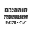 cyrillic alphabet set of uppercase lowercase vector image
