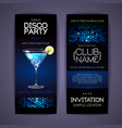 disco invitation to cocktail party vector image