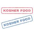 kosher food textile stamps vector image vector image