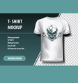 mechanisms in the skull t-shirt template fully vector image vector image