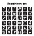 set of icons of work tools vector image