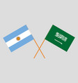the argentinean and ksa flags vector image vector image