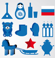 Travel set of various stylized russian icons black vector image