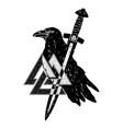 black rawen triskelion 0002 vector image