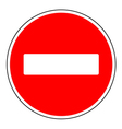 do not enter sign vector image vector image