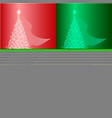 set with an of a glowing christmas vector image