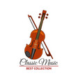 classic orchestra concert violin icon vector image vector image