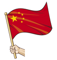 Hand holding china flag vector | Price: 3 Credits (USD $3)