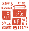 Vintage sale icons vector image vector image