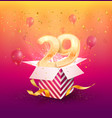29 th years anniversary design element vector image vector image