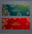 set of two merry christmas banners template in vector image