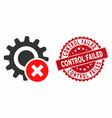 wrong settings gear icon with scratched control vector image vector image
