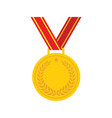 medal award icon reward win vector image