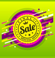 final sale poster banner special offer vector image vector image
