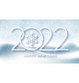 happy new year 2022 and christmas background blue vector image vector image