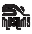 islam muslims1 resize vector image vector image