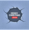 merry christmas 2018 vector image vector image
