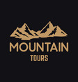 mountain expedition emblem template with rock vector image vector image