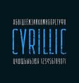 narrow sans serif font cyrillic alphabet vector image vector image