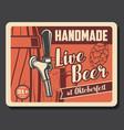 handmade live beer oktoberfest brewing festival vector image vector image