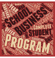 harvard business school 1 text background vector image vector image