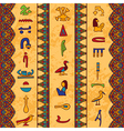 ornament with ancient egyptian hieroglyphs vector image vector image