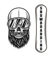snowboarder skull in ski glasses and deck elements vector image