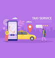 taxi online service young man and woman order cab vector image