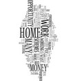 work at home schemes text word cloud concept vector image vector image