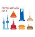 Capitals of Asia vector image vector image