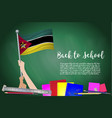 flag of mozambique on black chalkboard background vector image vector image
