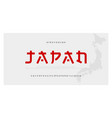 japanese modern style alphabet font typeface vector image vector image