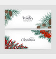 set horizontal holiday banners or backdrops vector image vector image