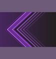 abstract purple light arrow direction on dark vector image