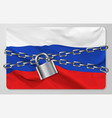flag russian federation vector image vector image