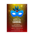 happy brazilian carnival day colorful abstract vector image