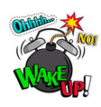 wake up pop art style vector image vector image