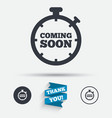 Coming soon icon Promotion announcement symbol vector image vector image