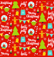 christmas red seamless pattern vector image vector image