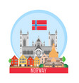 norway background with national attractions vector image vector image