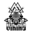 vikingi helmet 0003 vector image vector image