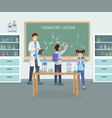 chemistry lesson flat cartoon vector image vector image