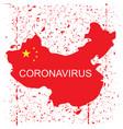 china coronavirus concept vector image vector image