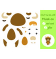cut and glue paper little musk-ox kids crafts vector image vector image