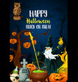 halloween holiday night party invitation poster vector image vector image